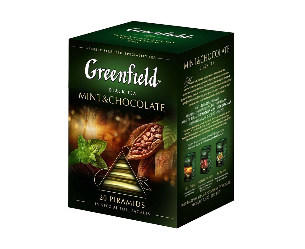 Greenfield Mint & Chocolate